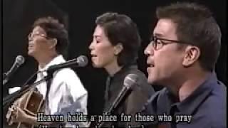 山本潤子 - ロビンソン