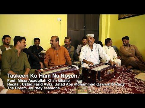 Taskeen ko Ham Na Royen - Mirza Ghalib sung by Farid Ayaz & Abu Muhammad