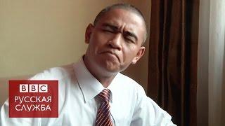Китайский двойник Обамы говорит на