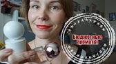 Женская парфюмерия ted lapidus: цены от 1 529руб. В магазинах санкт петербурга. Выбрать и купить женские духи тед лапидус с доставкой в.