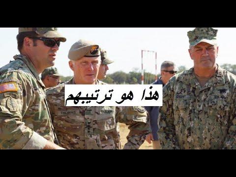 تعرف على رتب الجيش الأمريكي Youtube