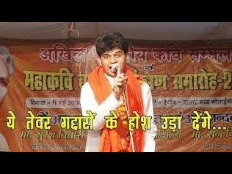 Amit Sharma Ki pulvama attack par kavita