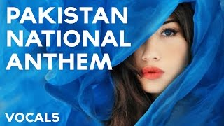 National Anthem of Pakistan (Words)