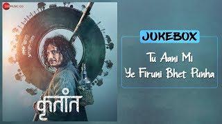 krutant---full-movie-jukebox-suyog-gorhe-sayali-patil-sandeep-kulkarni-vijay-gavande