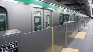 JR東日本E223系5000番台 各駅停車新宿行 羽沢横浜国大駅発車 thumbnail
