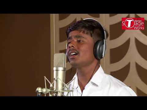 Dil Hain Ki Manta Nahin | | Cover Song By Shivam Singh  | T-Series StageWorks