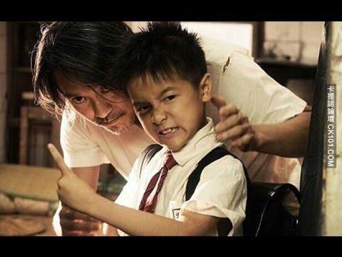 """หนังจีนตลก """"ยอดเซียนพนัน"""" พากย์ไทยเต็มเรื่อง  HD ล่าสุด 2017"""