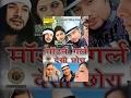 Morden Girl Desi Chhora | मोर्डन गर्ल देसी छोरा | KD || Haryanvi Full Movies
