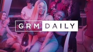 DreamReal - Your love [Music Video] | GRM Daily