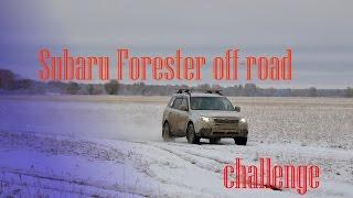 Off-road - 71 Субарик жжет (Subaru Forester, Discovery, Ford Maverick GLX, Asia Rocsta, НИВА)