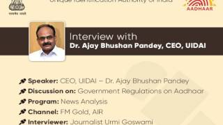 Dr. Ajay Bhushan Pandey, CEO, UIDAI in Spotlight News Analysis Bulletins