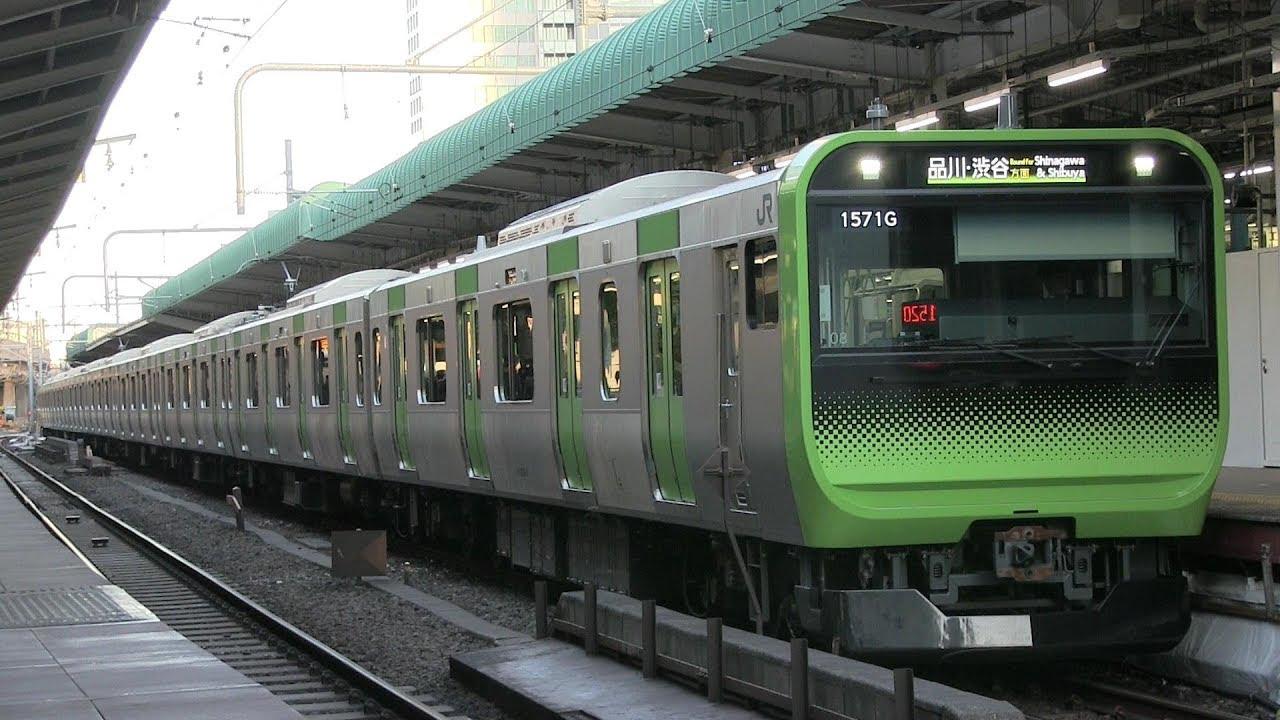 JR山手線 東京駅 E235系 - YouTube