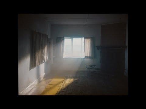 EDEN - gold (official video)