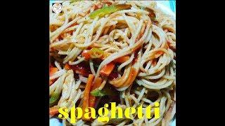 Tasty Spaghetti Recipe - how to make Chicken Vegetable Spaghetti -Homemade Spaghetti Recipe