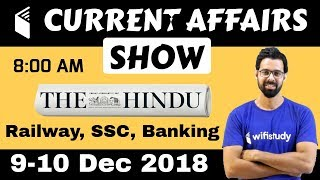 8:00 AM - Daily Current Affairs 9-10 Dec 2018 | UPSC, SSC, RBI, SBI, IBPS, Railway, KVS, Police