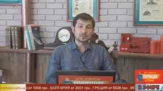 Какие документы нужны на визу в Грецию безработной домохозяйке(, 2014-08-04T13:19:04.000Z)