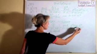 Алгебра Алимов, 8 й класс, задача 303