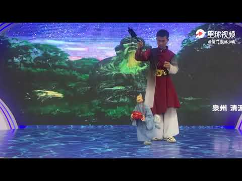 Download Marionette Performance in The 16th Strait Travel Fair