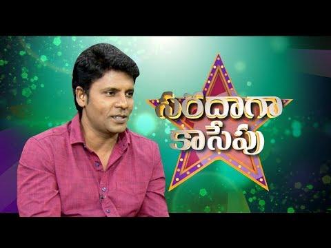 Comedian Satyam Rajesh Exclusive Interview    Sakshi Saradaga Kasepu