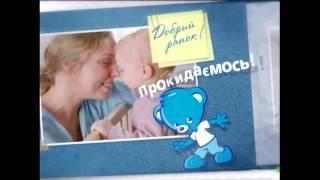 Иммунитет ребенка Детское здоровье