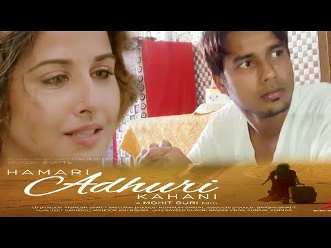 Soni Dj Hamari Adhuri Kahani Acting