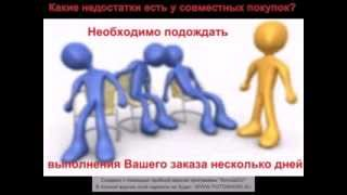 www.MirSp.org Совместные покупки Владивосток