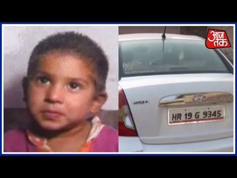Children Choke To Death In Haryana