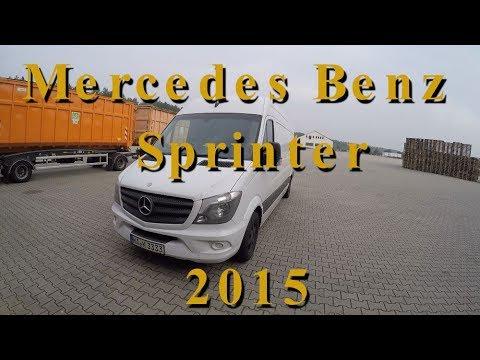 Дальнобой по Германии Обзор Спринтера 2015 года