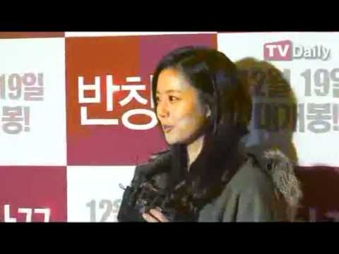 121211 'TVDaily' Love 911 VIP movie premiere