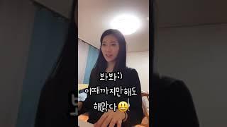 박치 임산부의 코로나블루극복기/ 피아노초짜 실용음학원 …