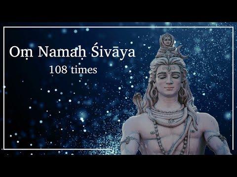 Om Namah Sivaya | 108 Times