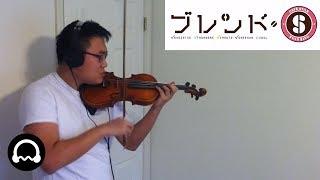 Blend S OP Violin Cover (Bon Appétit♡S /ぼなぺてぃーと♡S)