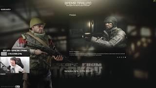 Новое начало квесты с GOPster PLAY 1 • Escape from Tarkov
