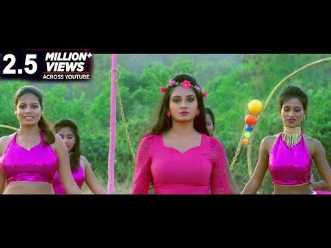 """Fasal Ba Dil Tora Nathiya Ke Bil Main""""Kasam Paida Karne Wale Ki """"Bhojpuri Films"""""""
