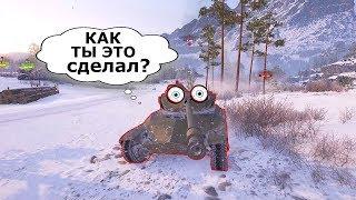 World of Tanks Приколы, БЕЗУМНЫЕ и СМЕШНЫЕ СИТУАЦИИ #58