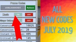 Roblox Bee Swarm Simulator ALL NEW July 2019 CODE!