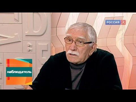 Наблюдатель. Армен Джигарханян и Эдвард Радзинский. Эфир от 19.12.2013