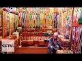 Документальные фильмы: Едем по Синьцзяну Серия 3