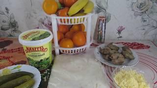 Рулет из лаваша с куриной печенью, сыром, и огурцами. Пикантная закуска к праздничному столу.
