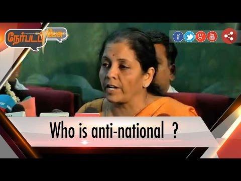 Nerpada Pesu: Who is anti-national ? | 28/01/2017 | Puthiya Thalaimurai TV