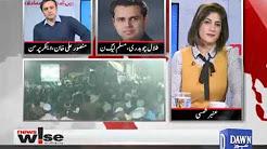 News Wise | 29th November 2017 | Dawn News