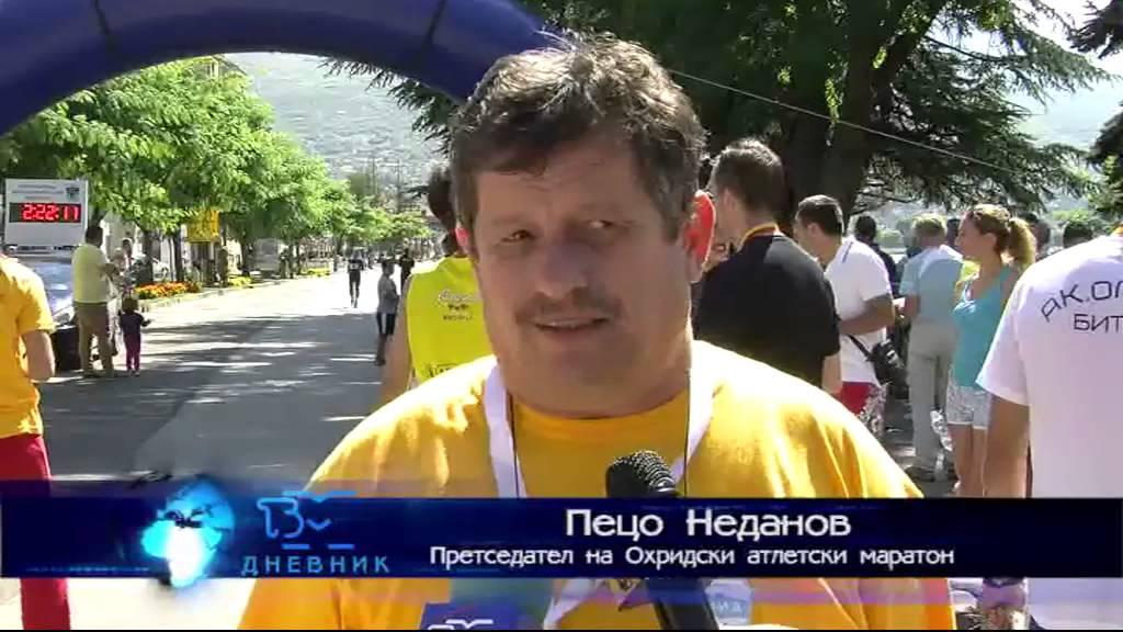 ТВМ Дневник 08.09.2015