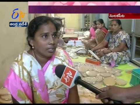 Kranthi Mahila Sangham | Heading Towards Peak | With Papad Business | Guntur Dist