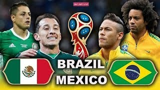vuclip ملخص مباراة البرازيل والمكسيك 2018