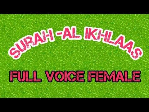 surah-al-ikhlaas-i-full-voice-female-hd-2019