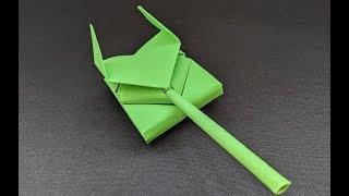 Самый простой танк оригами из бумаги своими руками. Origami paper tank