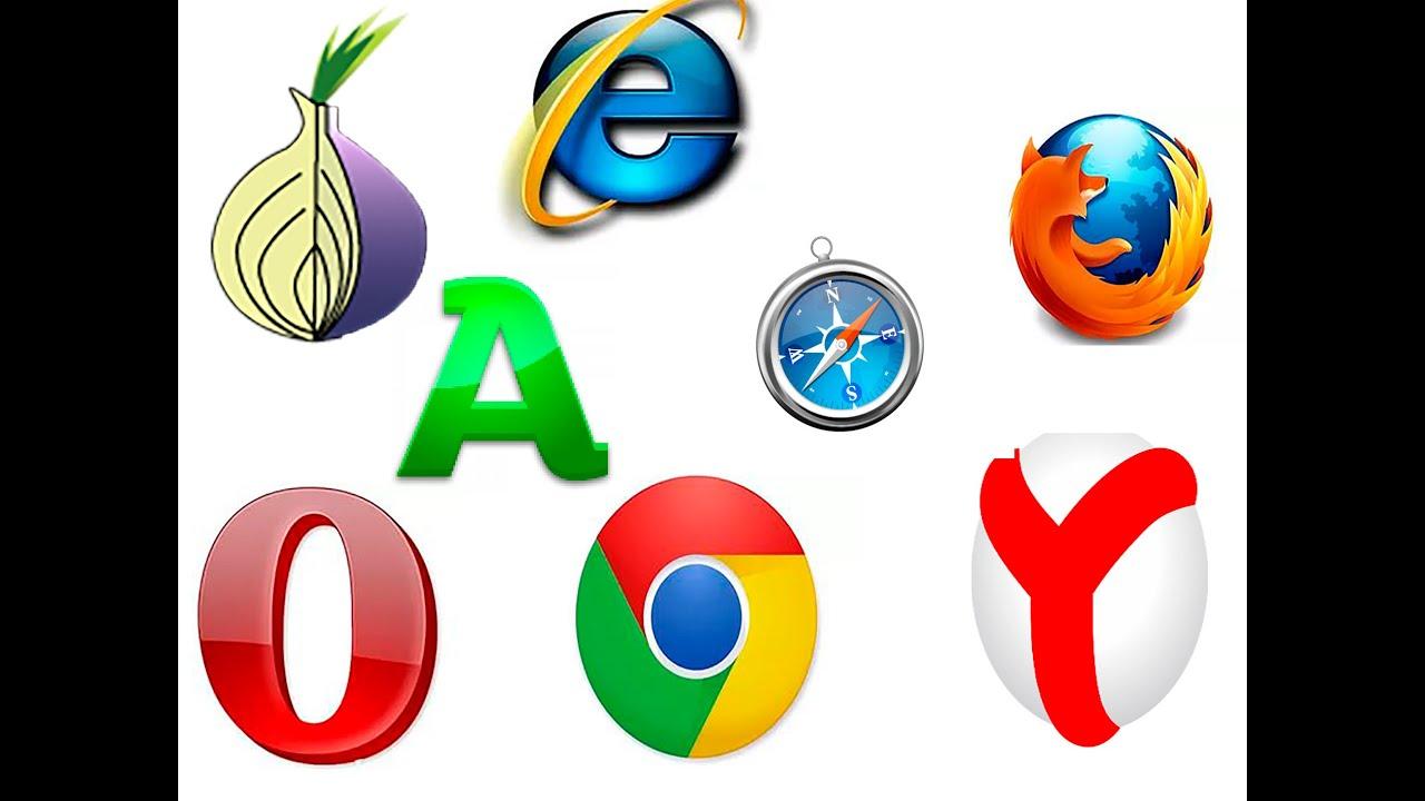 Какие браузеры лучше тор или гирда мазила тор браузер скачать gidra