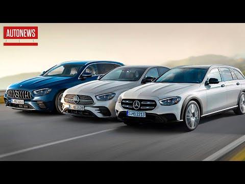 Mercedes-Benz E-Class (2020): все подробности и версии