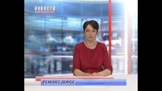 В Новочебоксарске активно работает программа «Безопасные и качественные дороги»