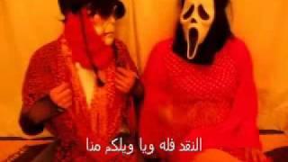 بثارة - بنات الخليج